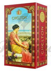 """Chelton English Black Tea """"Paradise"""", sypaný, 100g v krabičke"""
