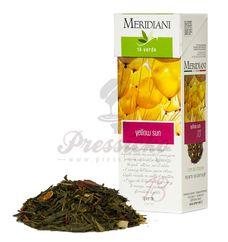 Meridiani Yellow Sun, zelený čaj 100g