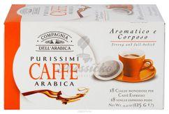 Compagnia Dell Arabica Purissimi Caffe Arabica, porciovaná káva 18x7g